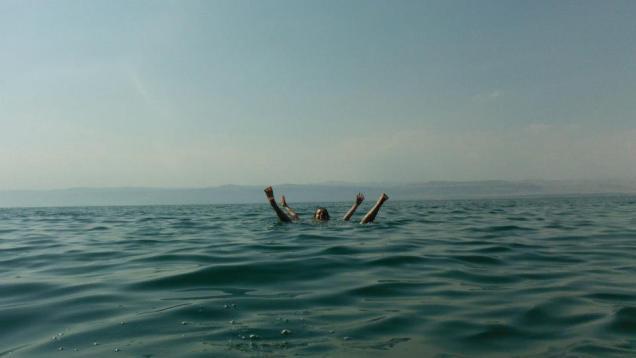 Petra Dead Sea