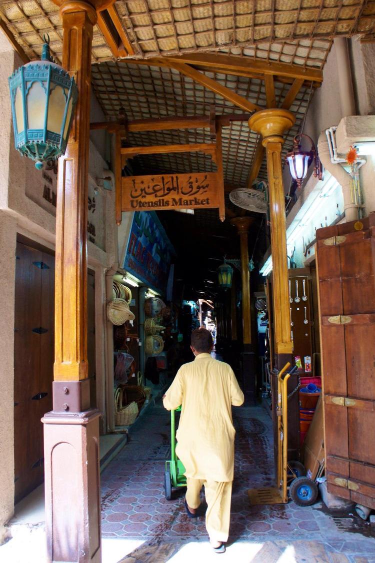 Old Dubai Deira utensils market