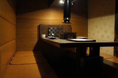 Kyoto What's restaurant