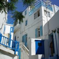 Mykonos town - Mykonos, Greece