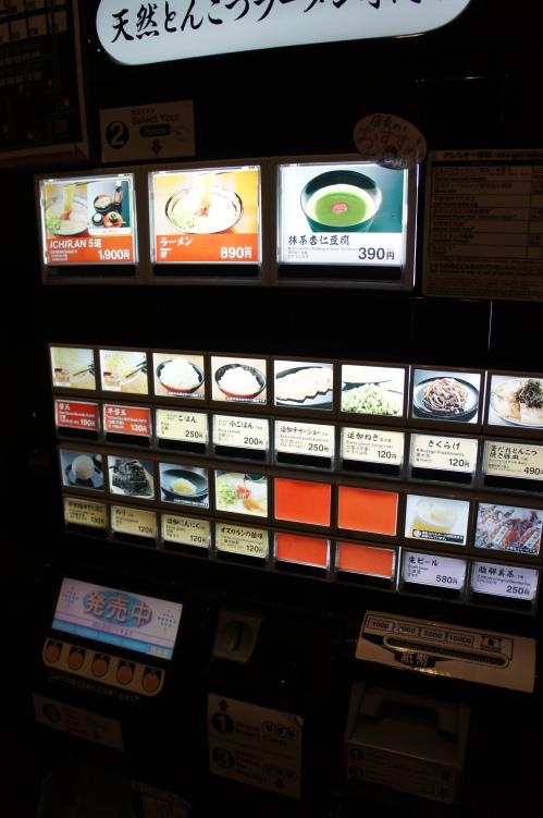 Ichiran order machine