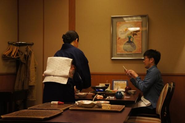 Waitress Imahan Tokyo