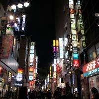 Ichiran - Tokyo, Japan