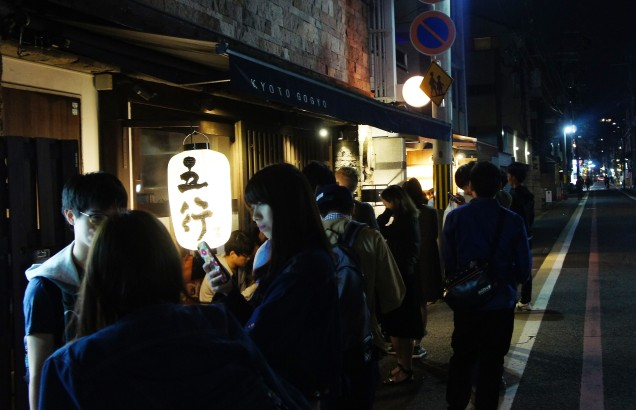 Queue in front of Gogyo in Kyoto