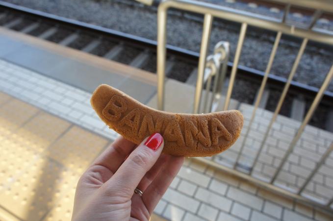 Japanese banana pastry