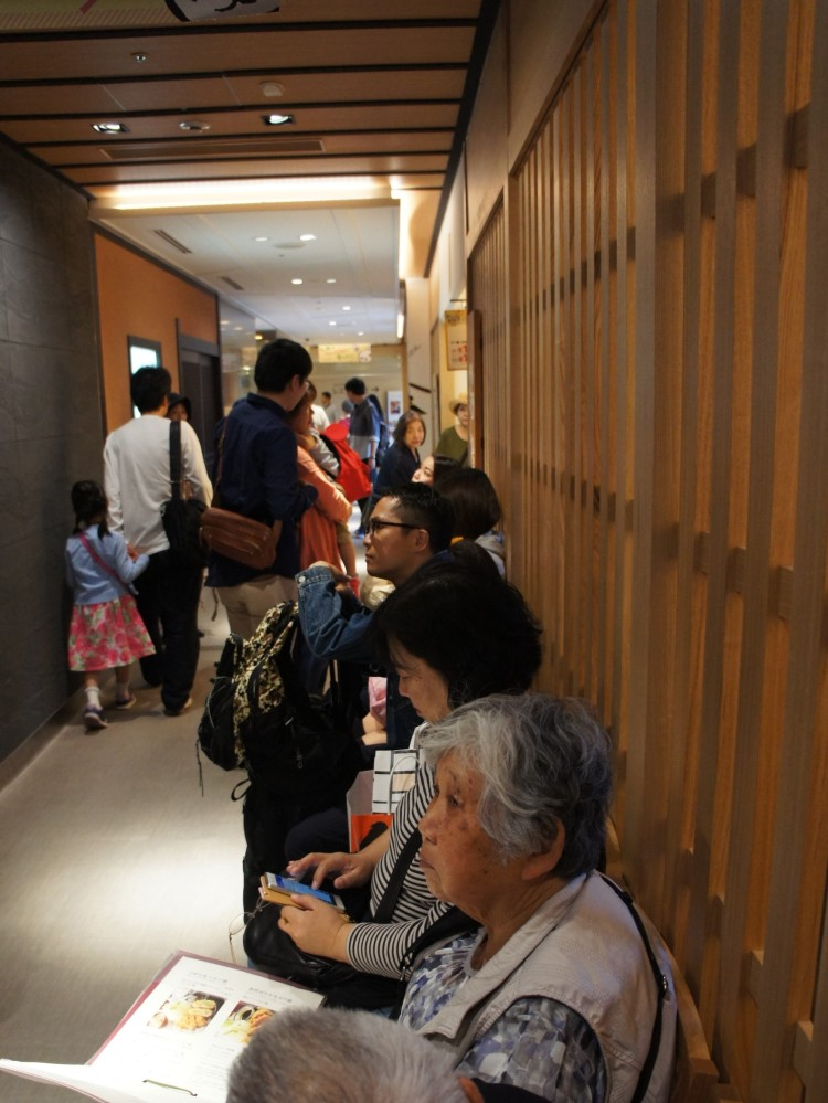 Katsukura queue