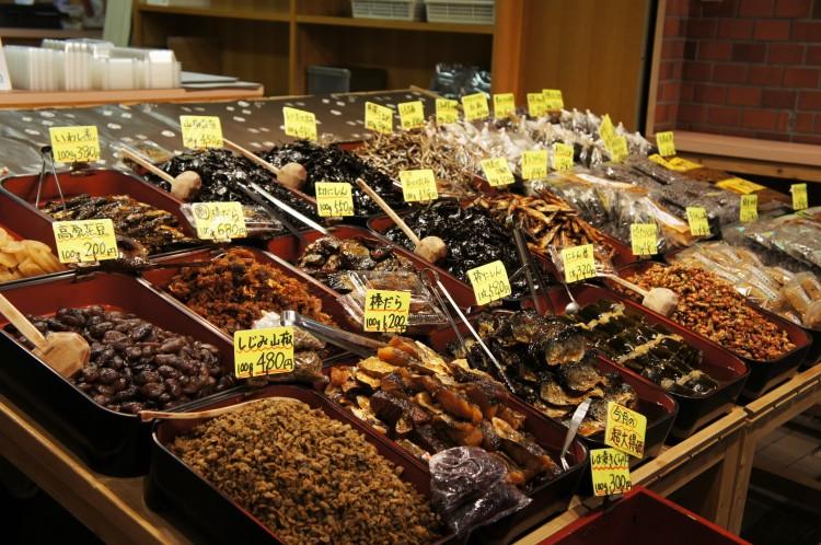 Nishiki Market mushrooms