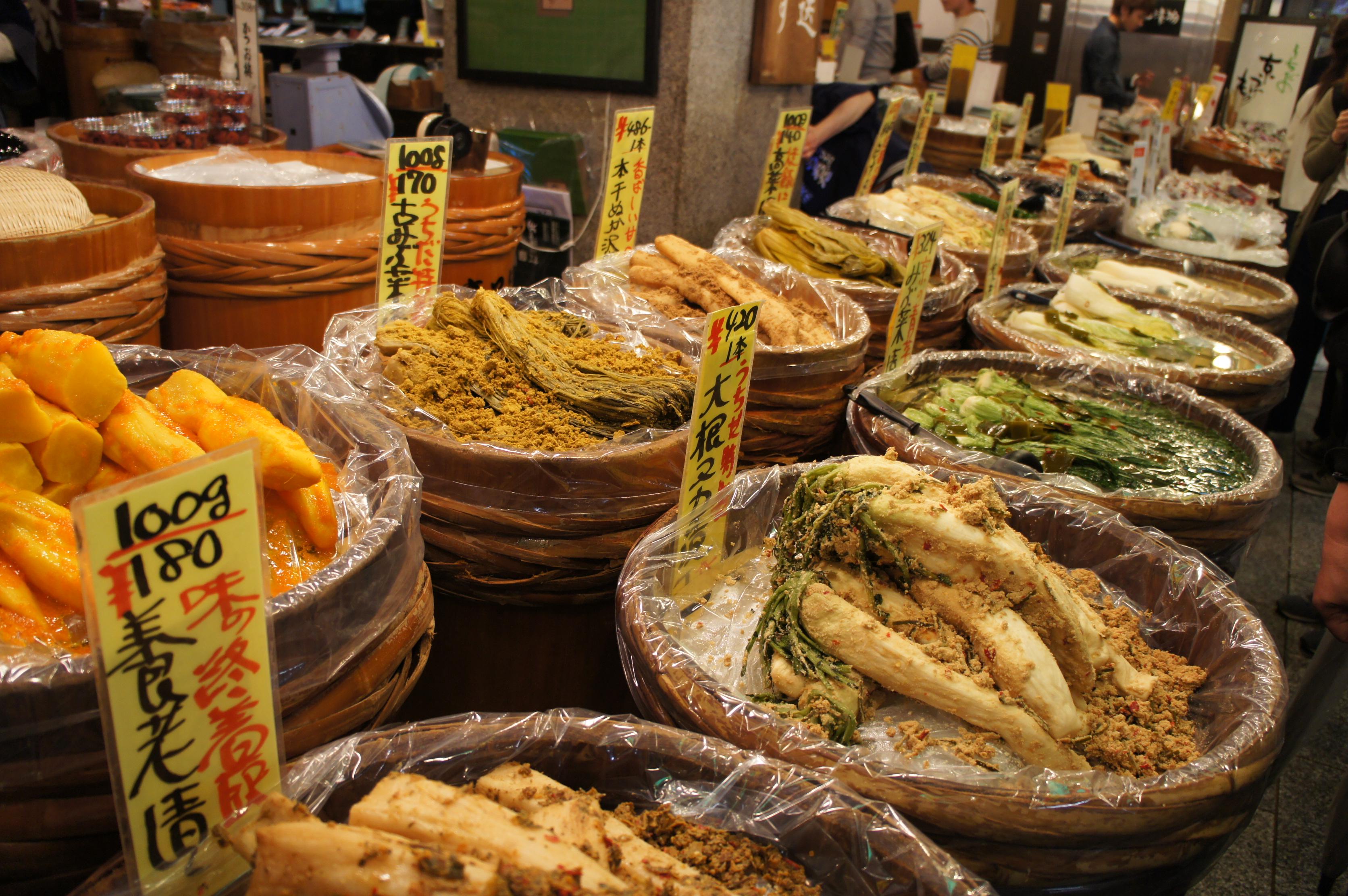 Nishiki Market shop Kyoto