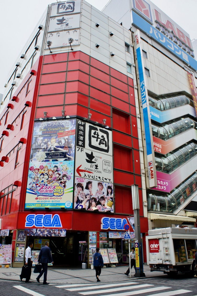 Akihabara Sega games centre