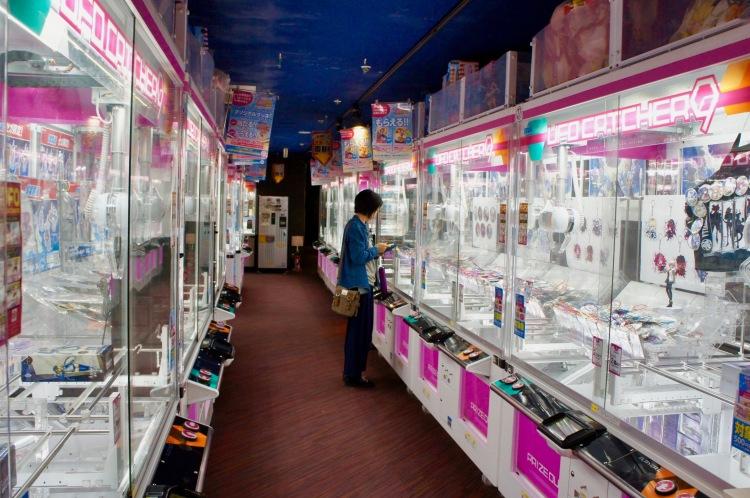 Akihabara games centre