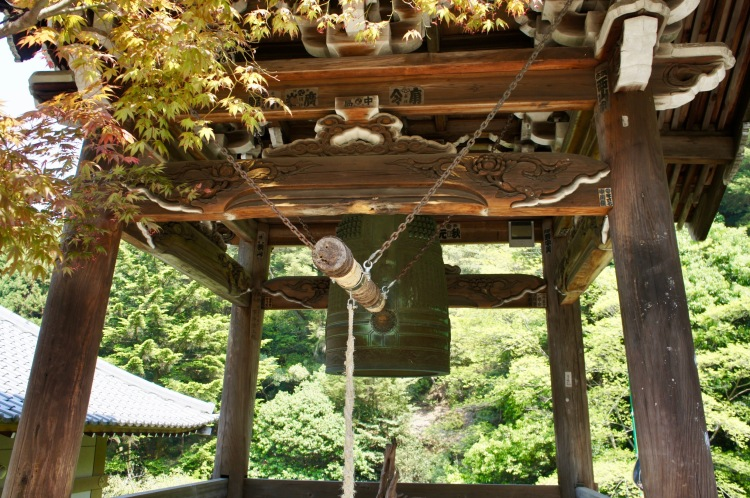 Daishō-in