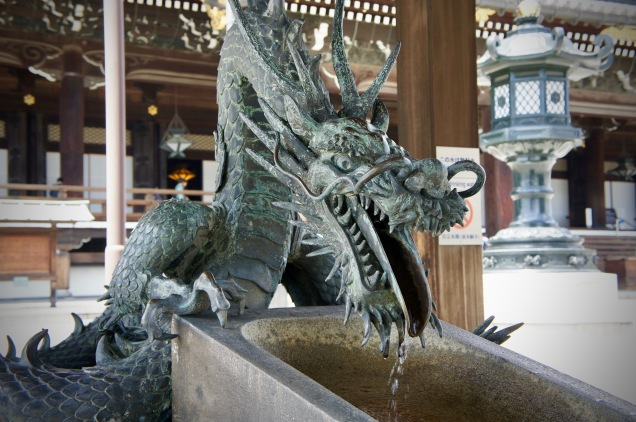 Higashi Honganji dragon fountain