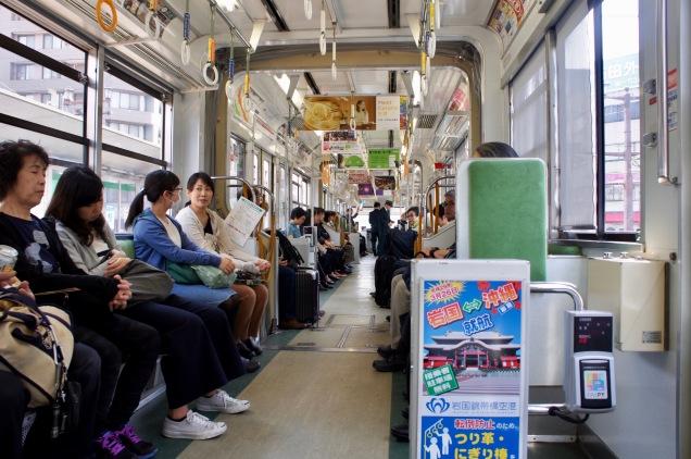 Hiroshima Tramway