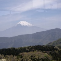 Japanese volcano