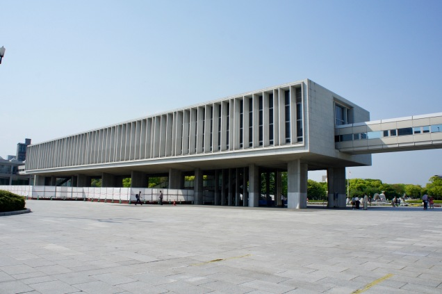 The Peace Memorial Museum