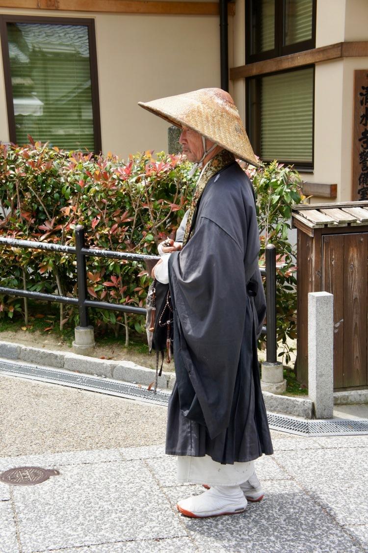 Kyoto's street