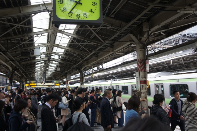 Shinjuku station platform
