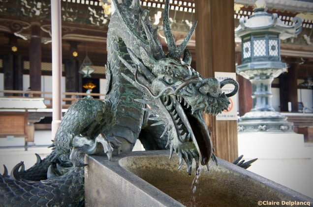 Dragon water fountain in Kyoto