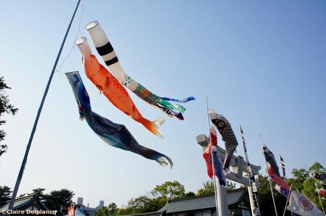 Koinobori in Hiroshima