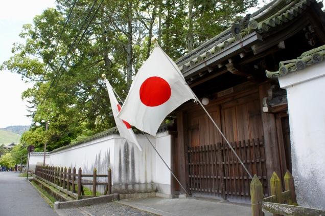 Japan flag in Nara