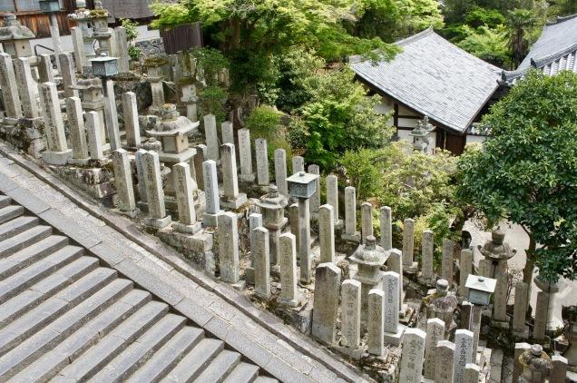 Nara cemetery