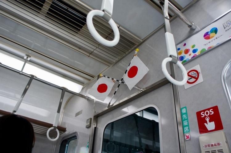 Train too Nara