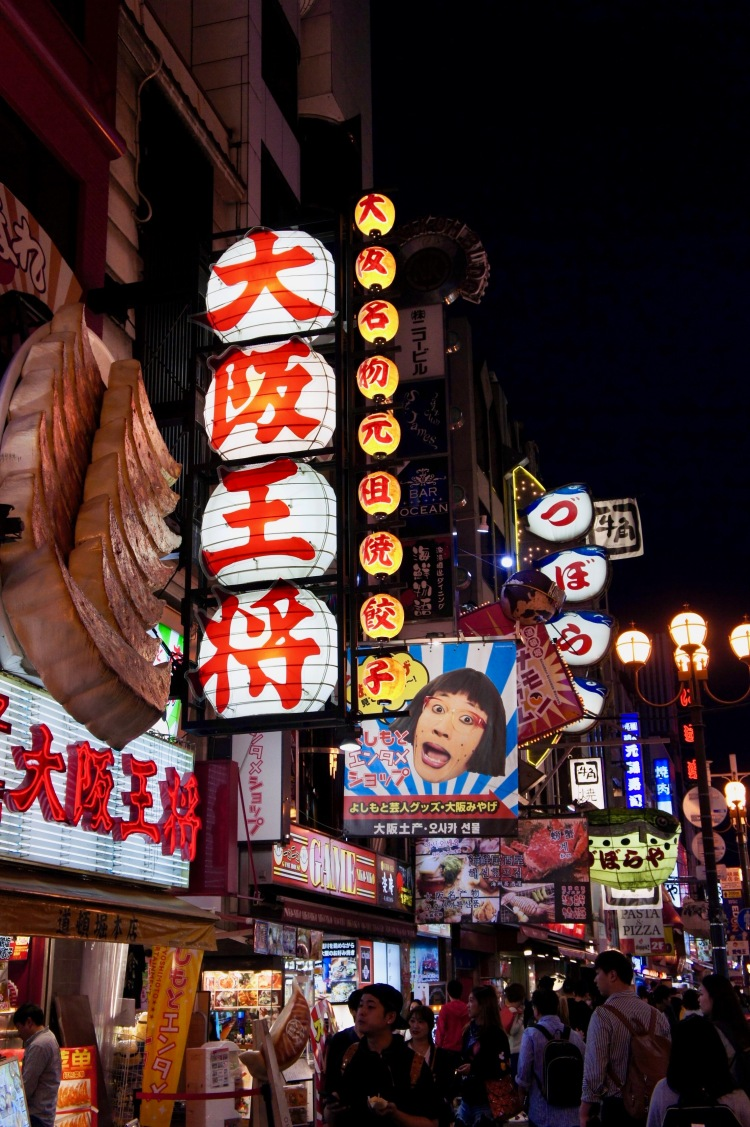 Dotonbori shop signs