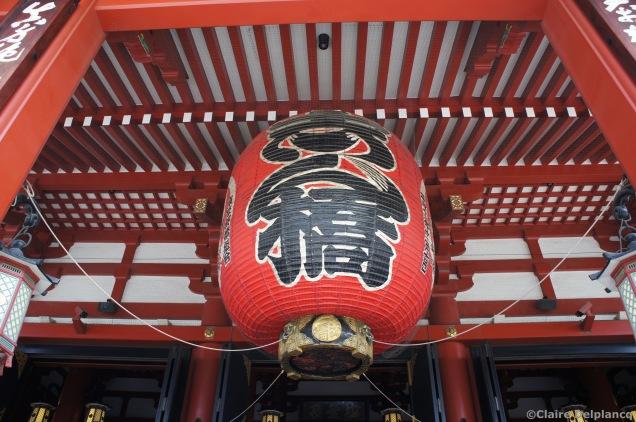 Sensō-ji gate
