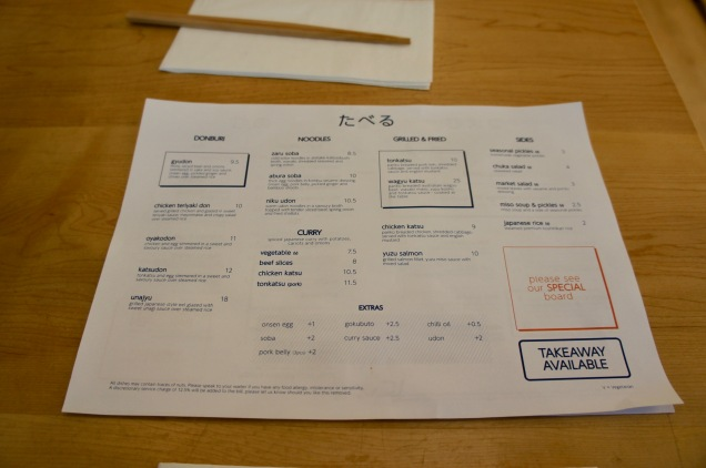 Machiya London menu